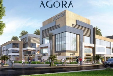 Agora Urban Developments New Cairo
