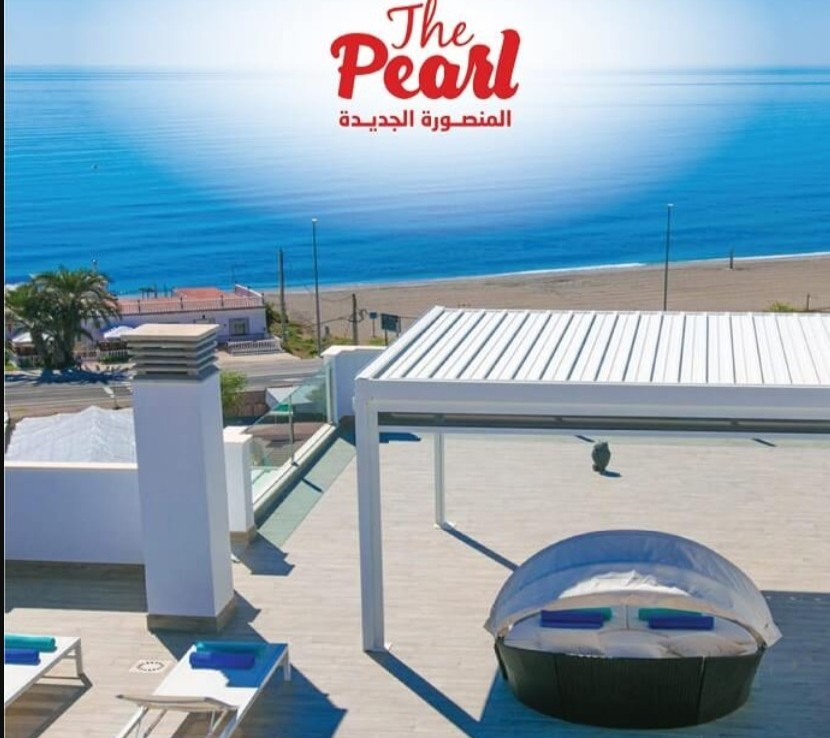 The Pearl SUD New Mansoura